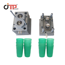 PP High Quality Pitcher Plastic Cup Mould