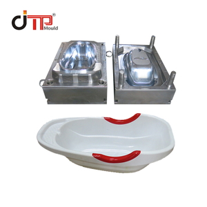 Children And Baby Use Plastic High Quality Injection Bath Tub Mould